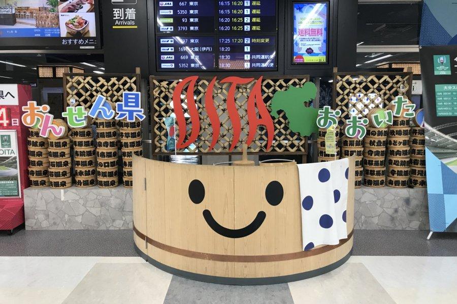 Oita Airport