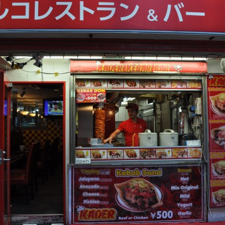 Kader Kebab Bar in Roppongi