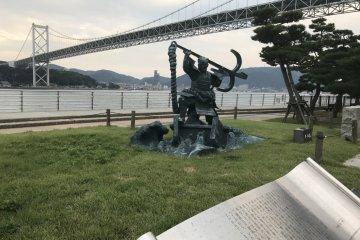 Connecting Shimonoseki and Moji