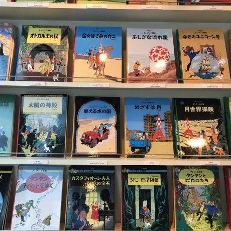 The Tintin Store