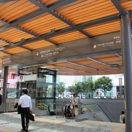 Yūrakuchō Station