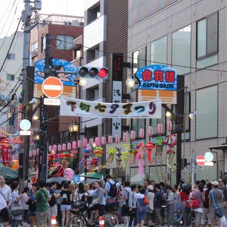 Tanabata Festival in Asakusa
