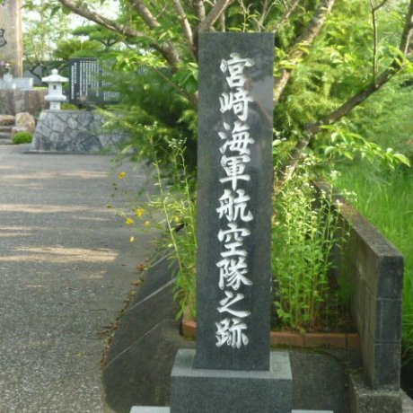 A Monument for Kamikaze Pilots