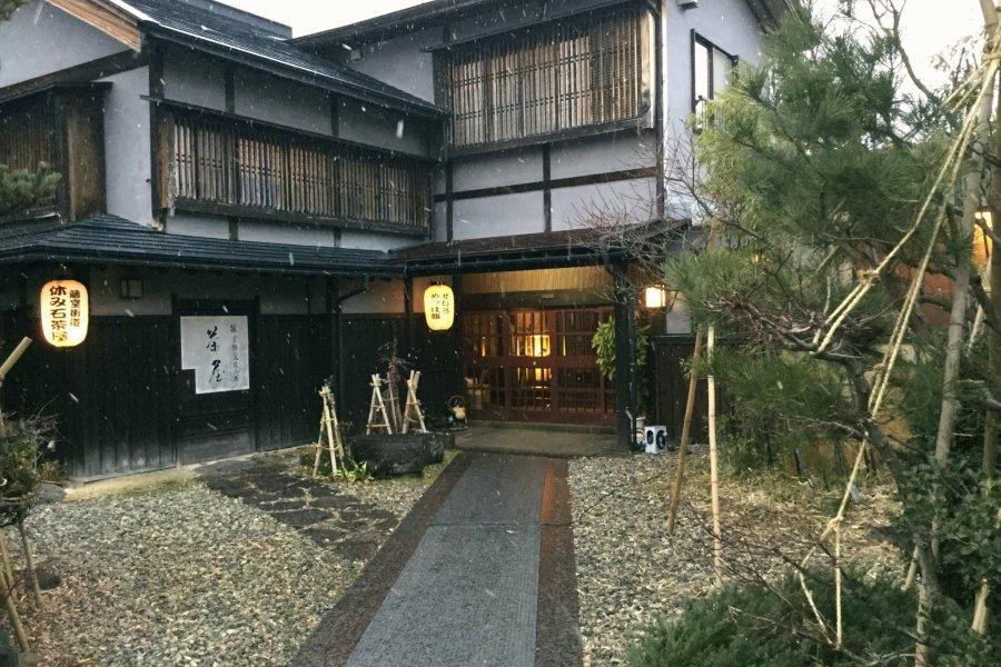 Tagoto Cuisine Inn