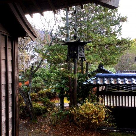 Aizu Samurai Residence