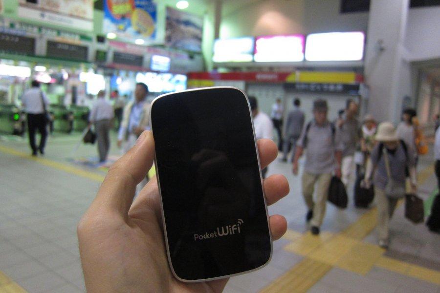 Amazing Pocket Wi-Fi