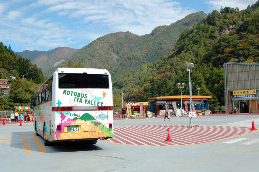 How to Get Around Shikoku
