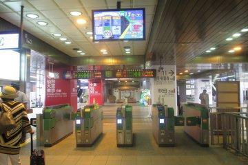 Ichinoseki Station