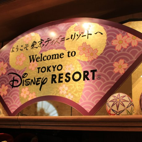 Japan X Disney Souvenirs for Guests From Overseas