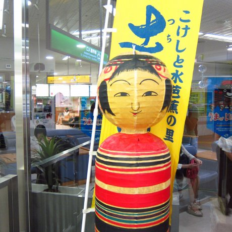JR Fukushima Station