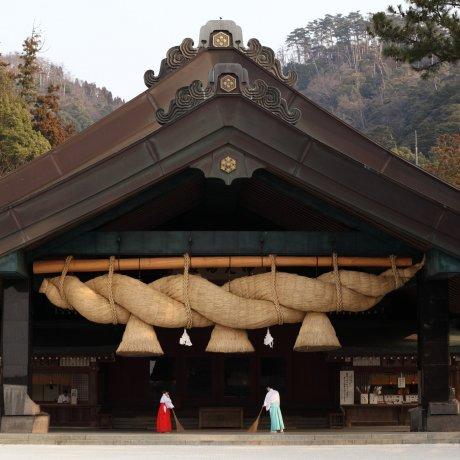 En-musubi in the Izumo Region