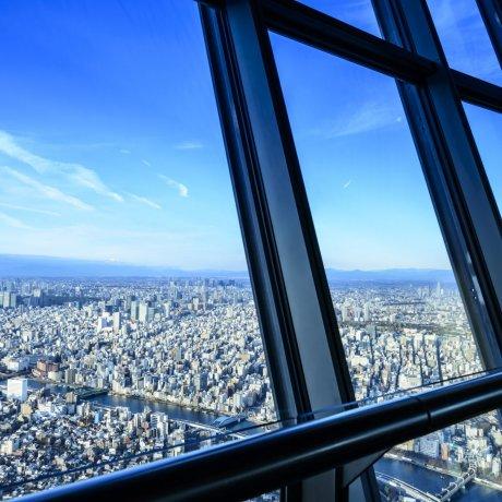 Japan's New Golden Route: Samurai Edition