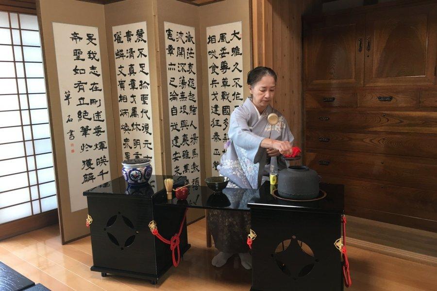 Tateyama Shoten