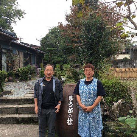 Kumamoto's Farm Stay Program