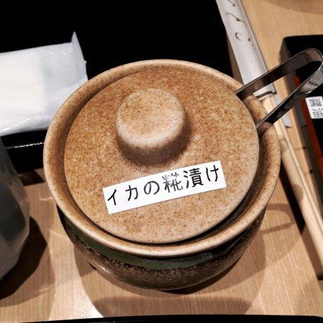 Hisago in Ryogoku