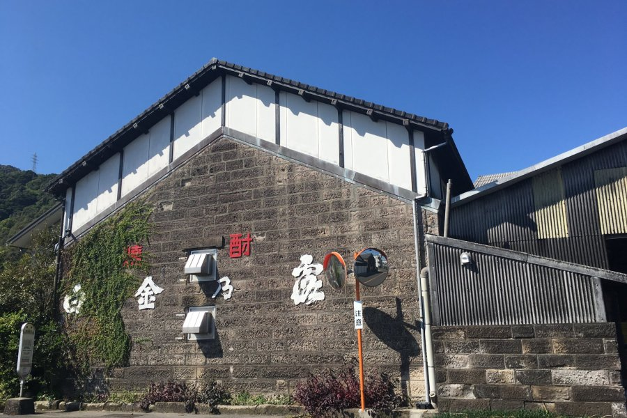 Shirakane Ishigura Museum