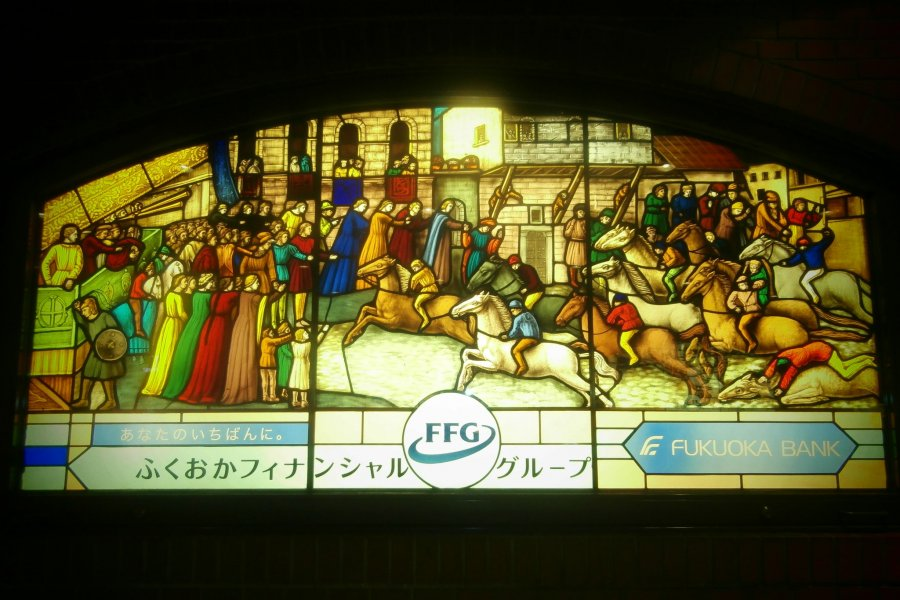 Tenjin Chikagai in Fukuoka City