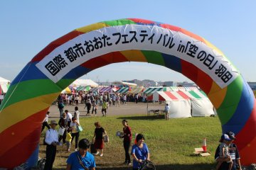 International City Ota Festival