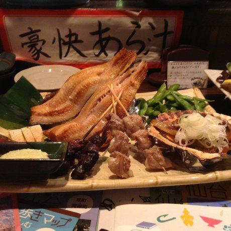 Oshu Fish Market Izakaya Robata