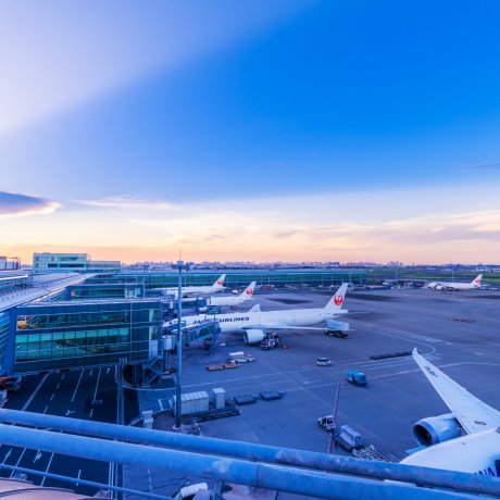 Getting to Japan: Airports & Airlines