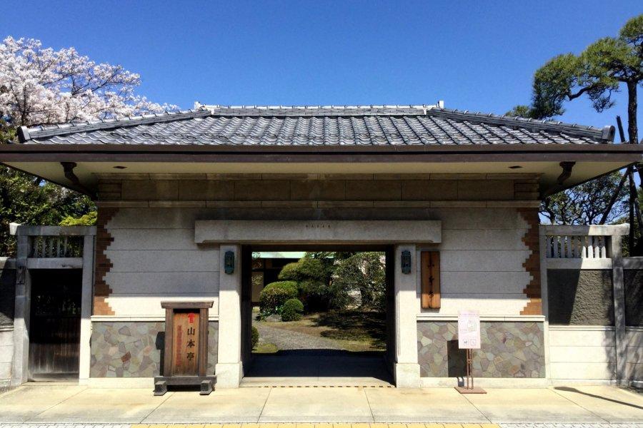 Yamamoto-tei Tea House