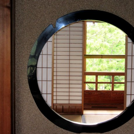 The Finer Details of Japanese Beauty