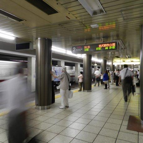 Kayabacho Tokyo Metro