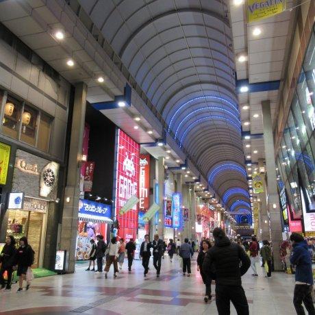 Hirose-dori