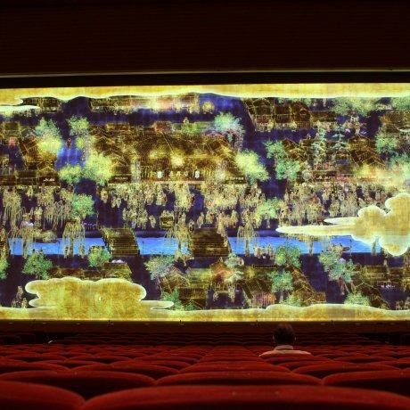 Meijiza Theatre
