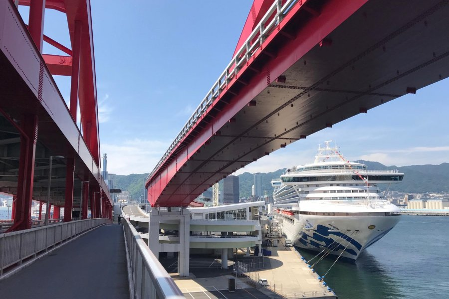 Kobe Port Terminal Guide