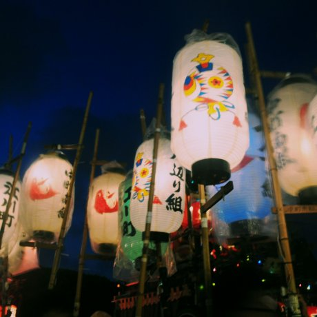 Tanabe Festival