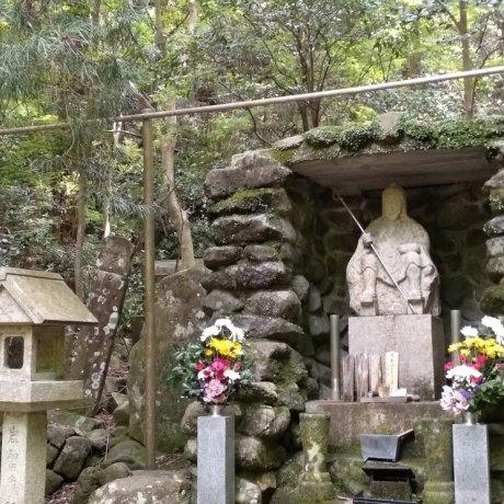 Magic Mountain in Izumisano