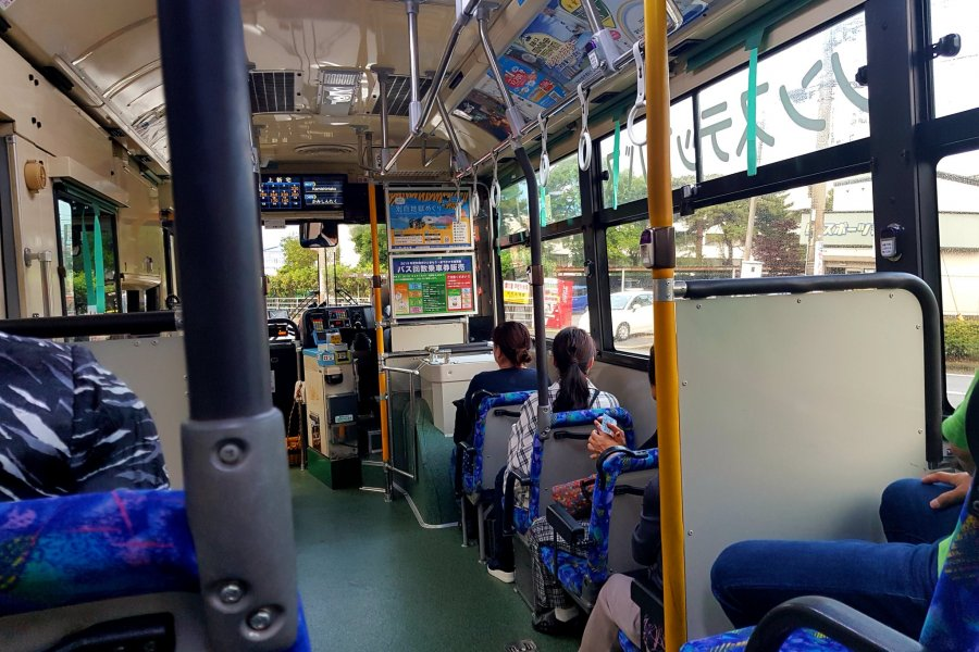 What To Do When You Forget Your Things on a Beppu Bus