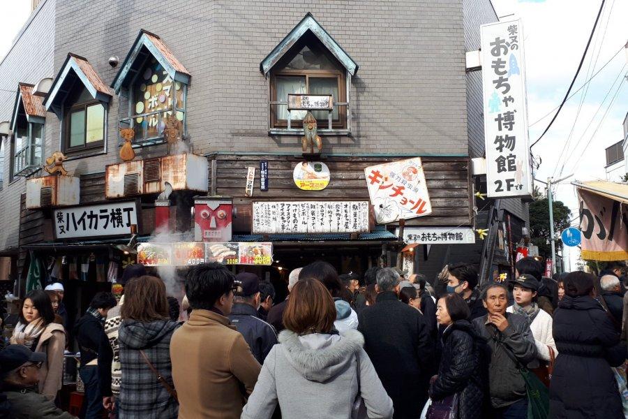 Shibamata Toy Museum