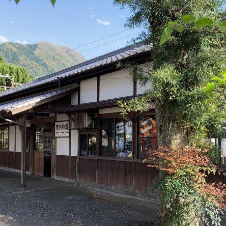 Old Hamawaki Station