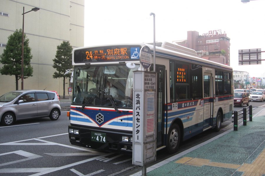 Beppu Bus Coin Exchange Problem?