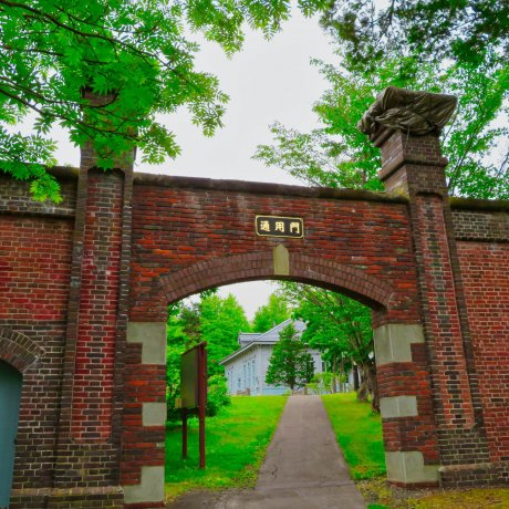 Abashiri Prison Museum, Hokkaido