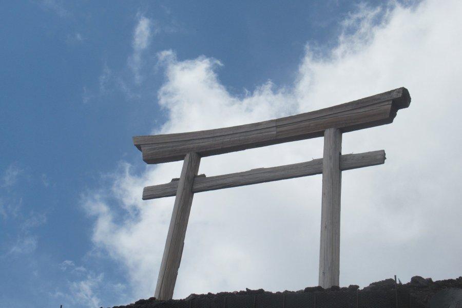 Fujinomiya Trail - Part 1