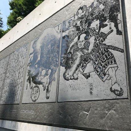 Yamakoshi Bullfighting Arena