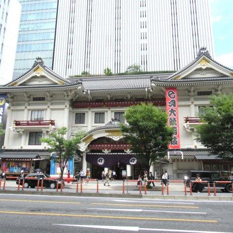 A Visit to Kabukiza