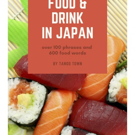 Food & Drink in Japan Glossary & Phrasebook