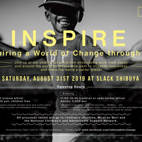 Inspire: Inspiring a World of Change Through Art