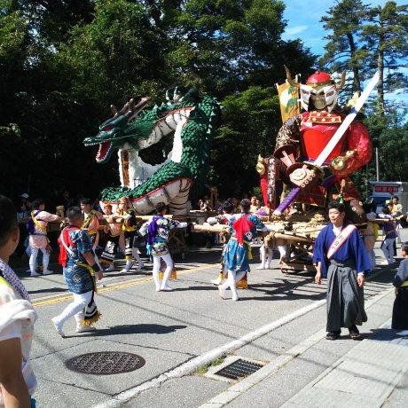 Tsurugi Horai Festival