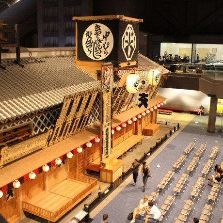 The Grand Edo-Tokyo Museum