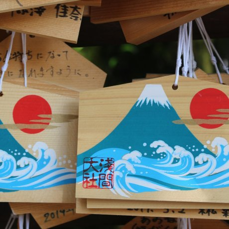 Shinto Shrine Ema