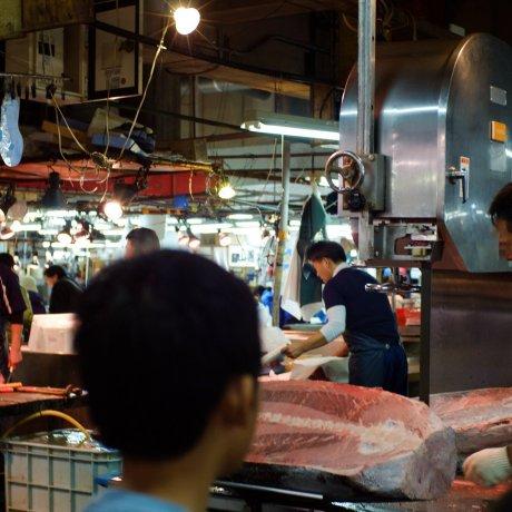 Adachi Market