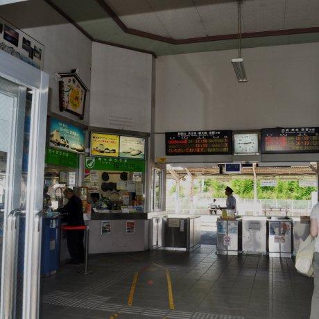 Kii Tanabe Station