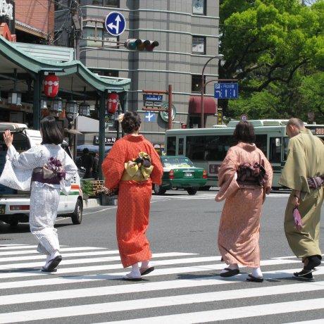 Kimono & Kyoto