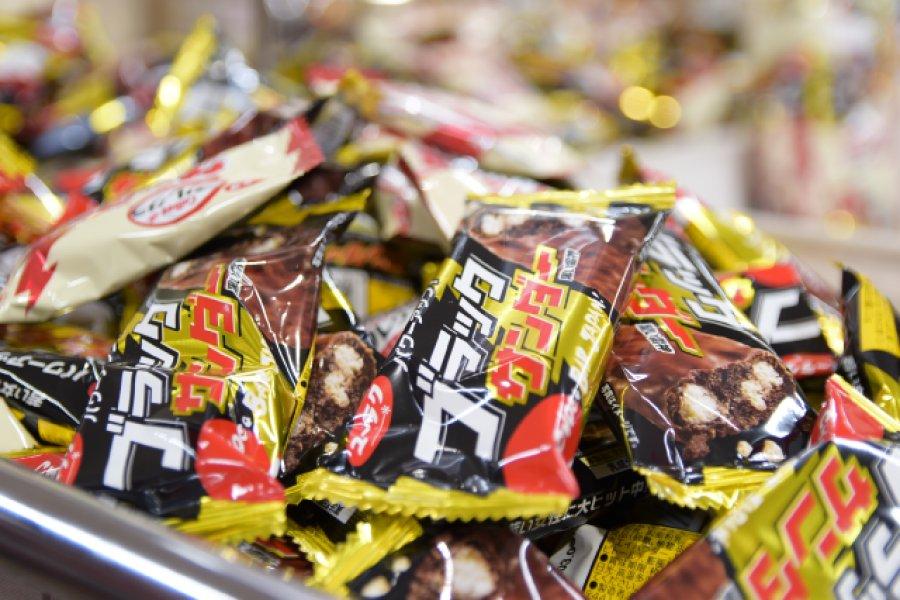 Enjoy Unlimited Black Thunder Chocolate