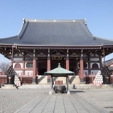 Tokyo's Ota City